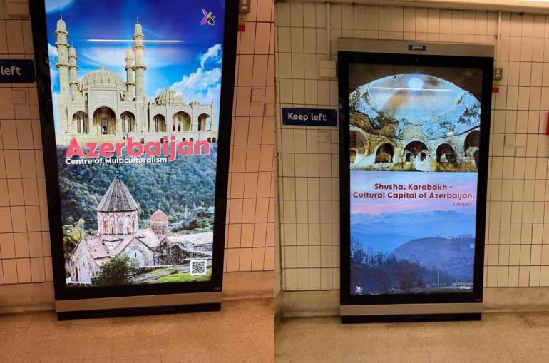 Լոնդոնի մետրոյում տեղադրվել են գովազդային պաստառներ, որոնք Շուշին ներկայացնում են որպես ադրբեջանական մշակութային արժեք.ֆոտո